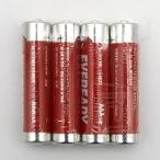 Bat�rie Wonder Eveready AAA Micro - 1,5V