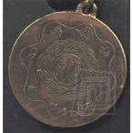 Amulet Symbol 01 Serpent�na s�hvezd�
