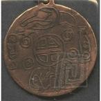 Amulet Symbol 02 K�rejsk� minca ��astia