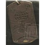Amulet Symbol 03 Astrologick� talizman
