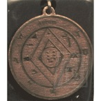 Amulet Symbol 04 �alam�nov pentakel bohatstva