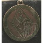 Amulet Symbol 05 �t�t prezrete�nosti