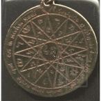 Amulet Symbol 07 �alam�nov pentakel m�drosti