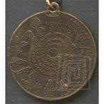 Amulet Symbol 08 As�rsky lun�rny kame�